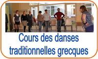ac)- Cours, un lundi par mois de 19H30 à 21H30