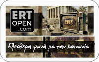 ERT-La Radio-TV Grecque