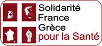 Solidarité France Grèce pour la Santé